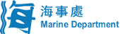 Hong Kong Marine Department